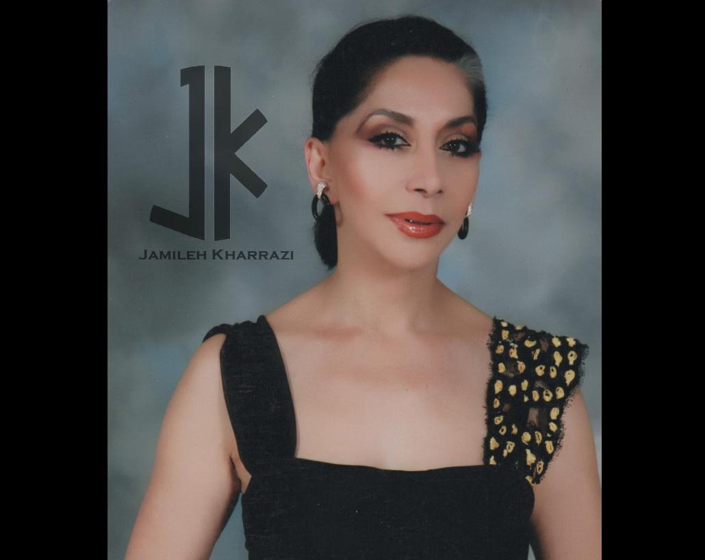 Lady Jamileh Kharrazi