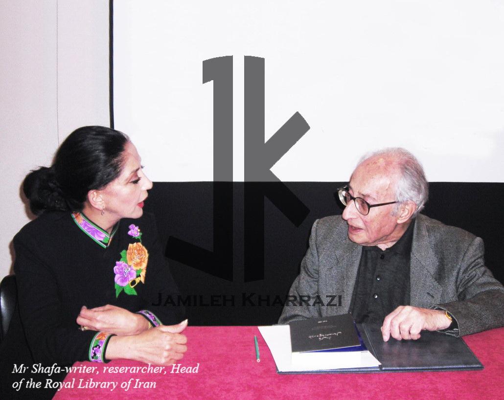 Jamileh Kharrazi and shafa
