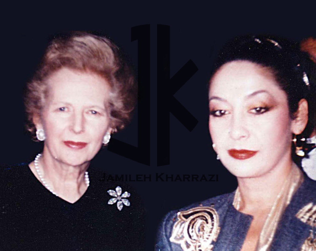 Jamileh Kharrazi and Margaret Tatcher UK