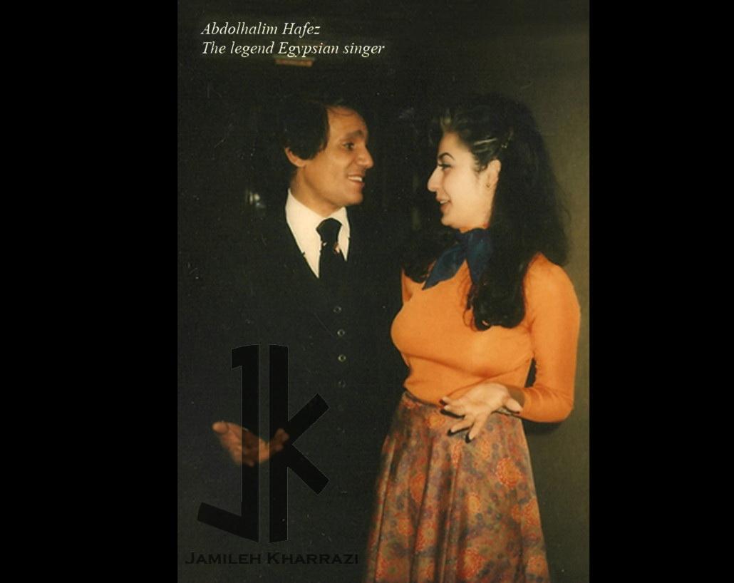 Jamileh Kharrazi and Abdolhalim-Hafez-Egyptian singer