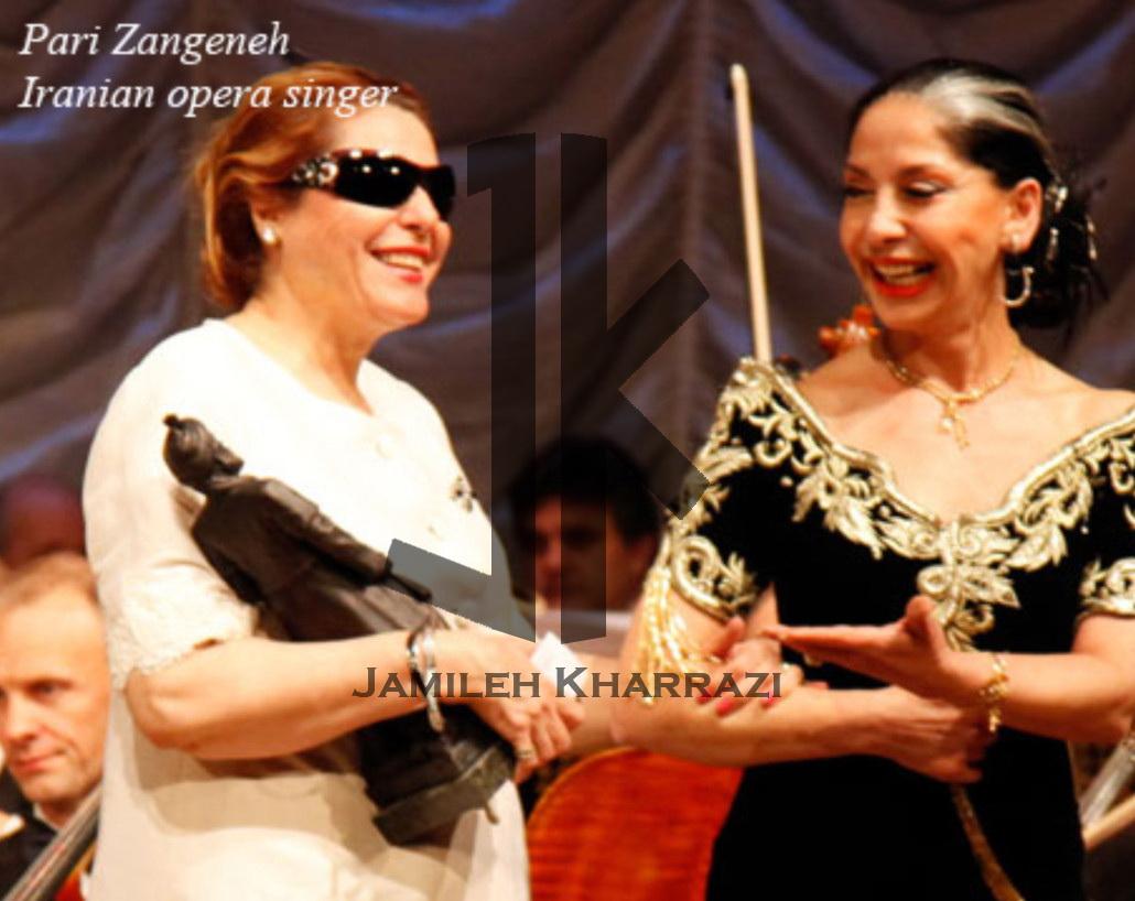 Jamileh Kharrazi