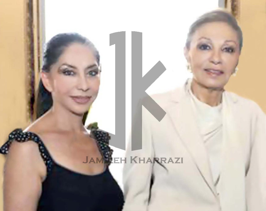 Jamileh Kharrazi and Farah Pahlavi -ex queen of Iran