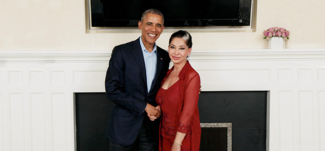 jamileh kharrazi with barack obama