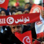 Jamileh Kharrazi Tunisia
