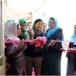 women_shelter_afghan_Jamileh Kharrazi Blog