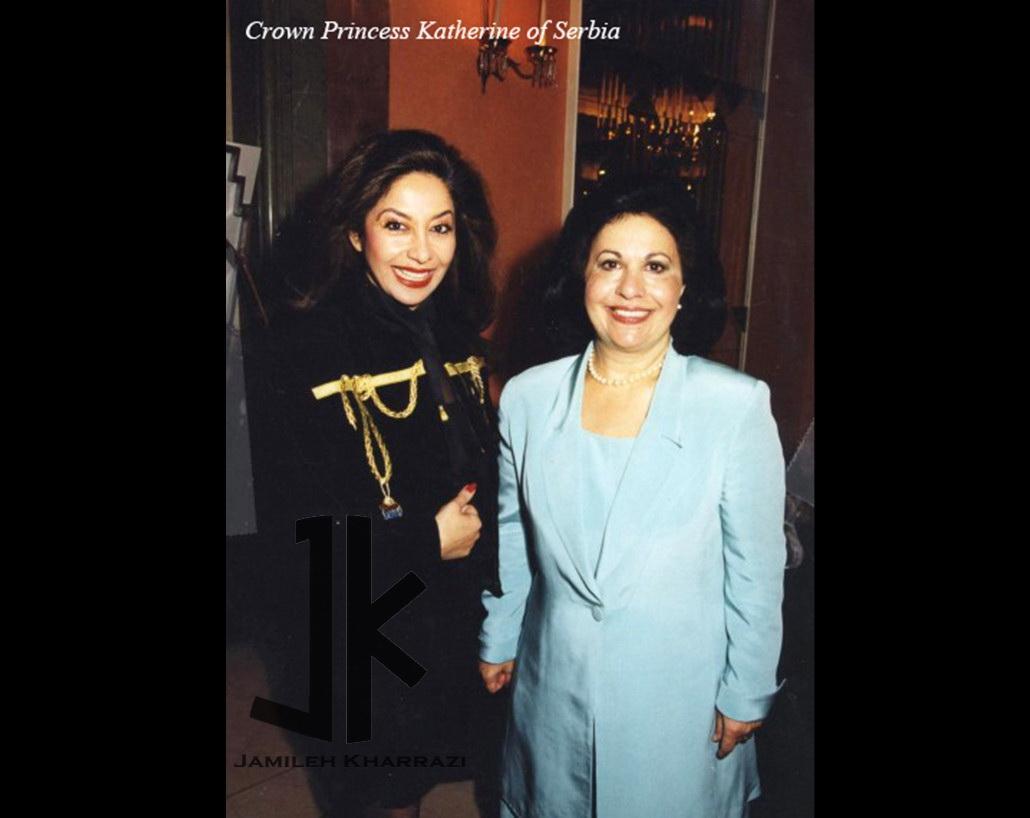جمیله خرازی و کاترینا پرنسس سربستان