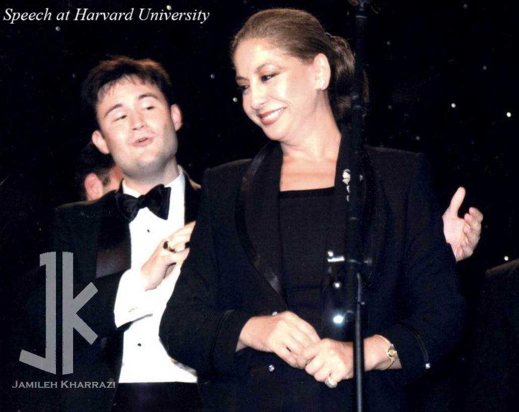 سخنرانی جمیله خرازی در دانشگاه هاروارد