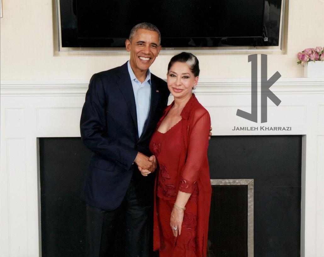 بانو جمیله خرازی و رئیس جمهور اوباما