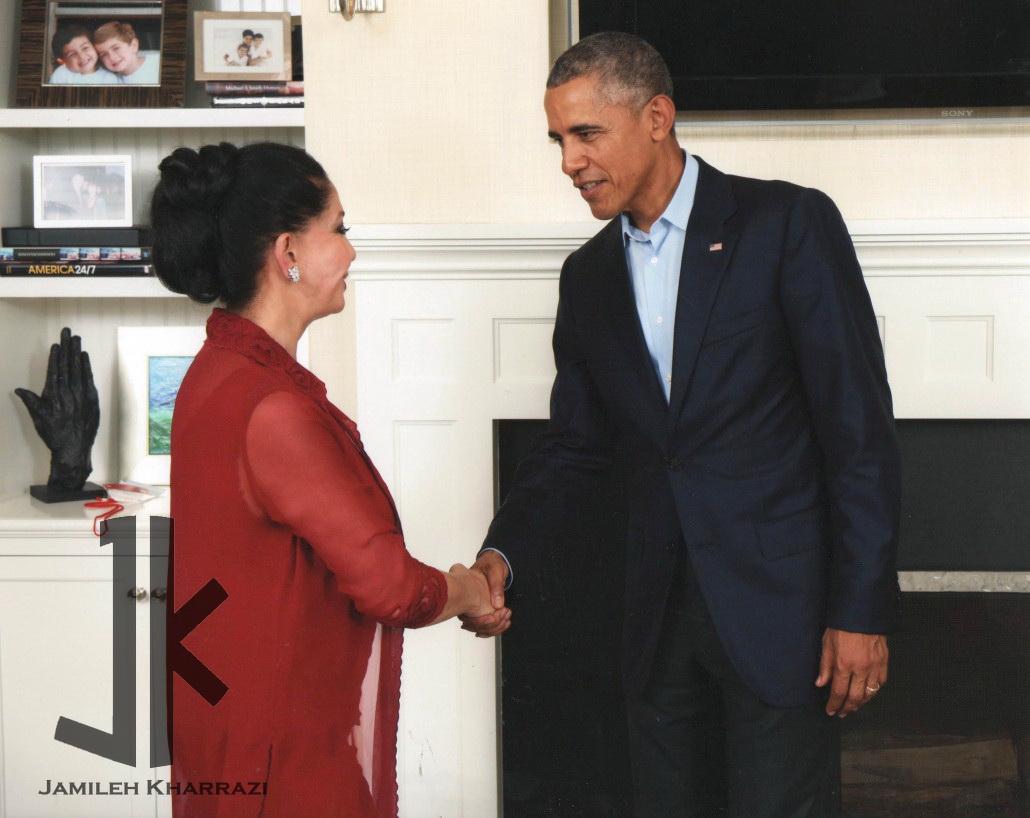 جمیله خرازی و اوباما