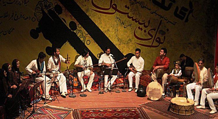 موسیقی سنتی ایرانی-جمیله خرازی